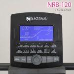 見やすい大型液晶 NRB-120