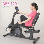 低価格で高性能 NRB-120