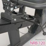 屈強なフレームが安心を生み出す NRB-120