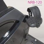 ペダルを漕いだ時のスムーズ感は圧巻 NRB-120