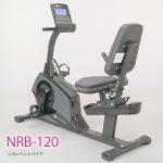 安全で快適に運動出来きるカッコイイバイク NRB-120